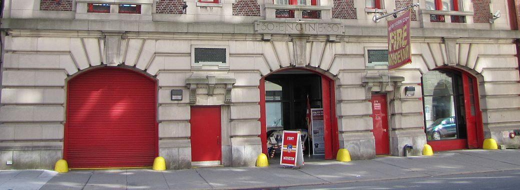 New York City Fire Museum – FDNY Museum